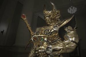 Garo Armor