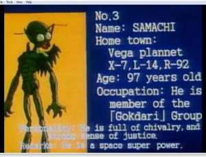 Samachi prof