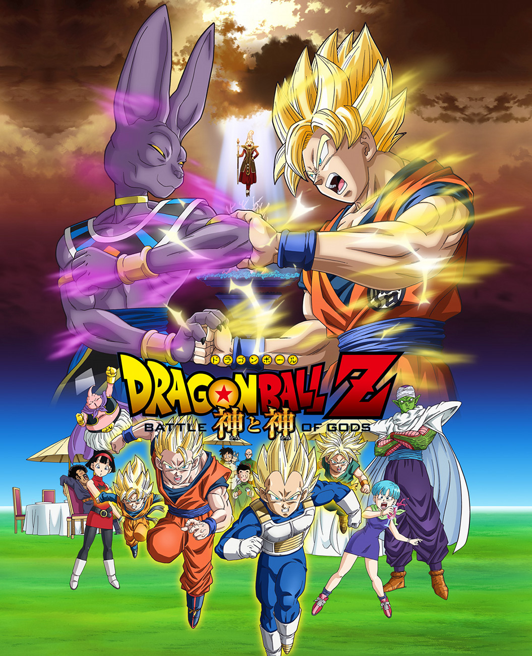 New Anime Brew: Dragon Ball Z – Battle of Gods | The ...
