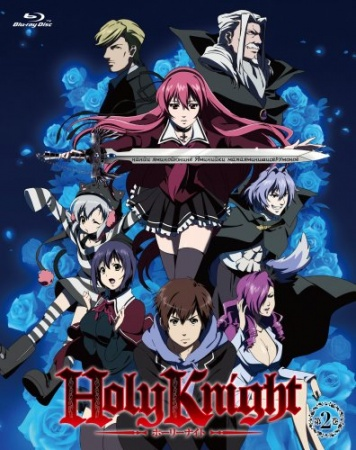 New Anime Brew: Holy Knight | The Overencumbrance Blog