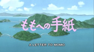 A Letter to Momo title shot