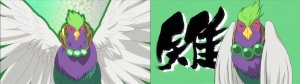 Kijigami