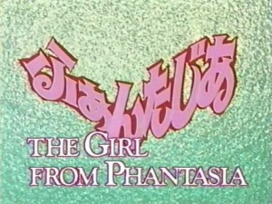 The Girl from Phantasia Title Screen
