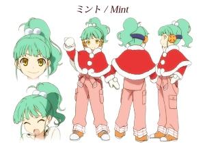 Mint Rondo