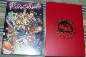 Santa Company DVD BluRay casing