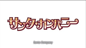 Santa Company Title Screne