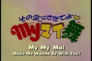 My My Mai Opening Card