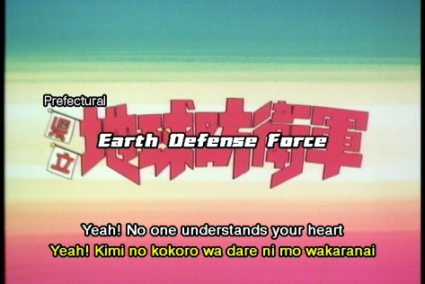 Prefectural Earth Defense Force Title Subbed